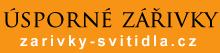 zarivky-svitidla.cz